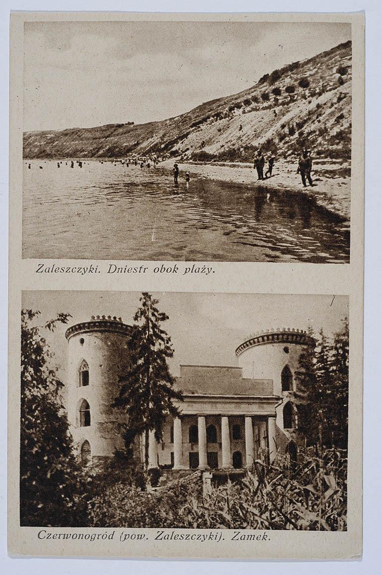 Открытка: пляж в Залещиках, замок в Червонограде, 1933, фото: Polona