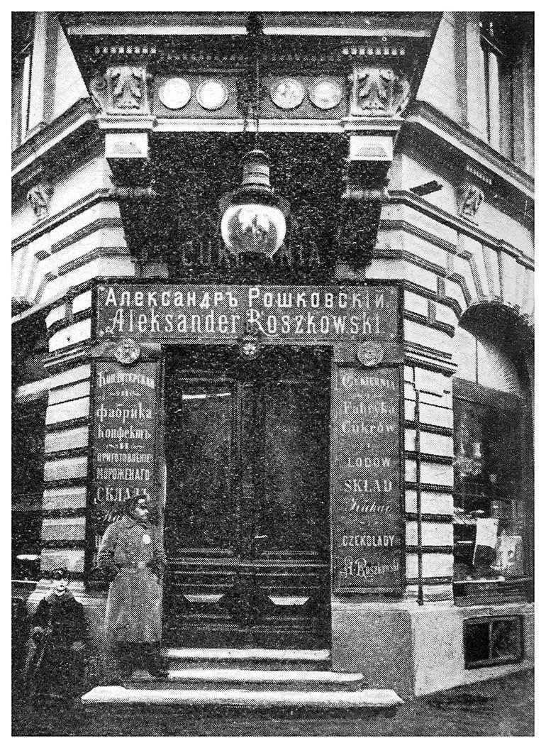 Cukiernia Roszkowskiego, Łódź, 1909, fot. Forum