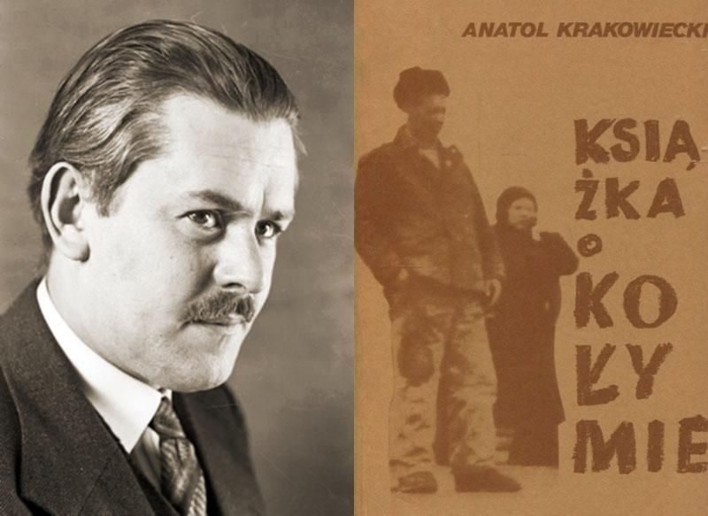 Anatol Krakowiecki & the cover of his 'Book about Kolyma', photo: Wikipedia / public domain