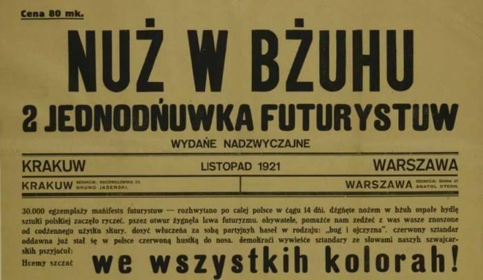 Od Dada Do Gga Alfabet Futuryzmu Artykuł Culturepl