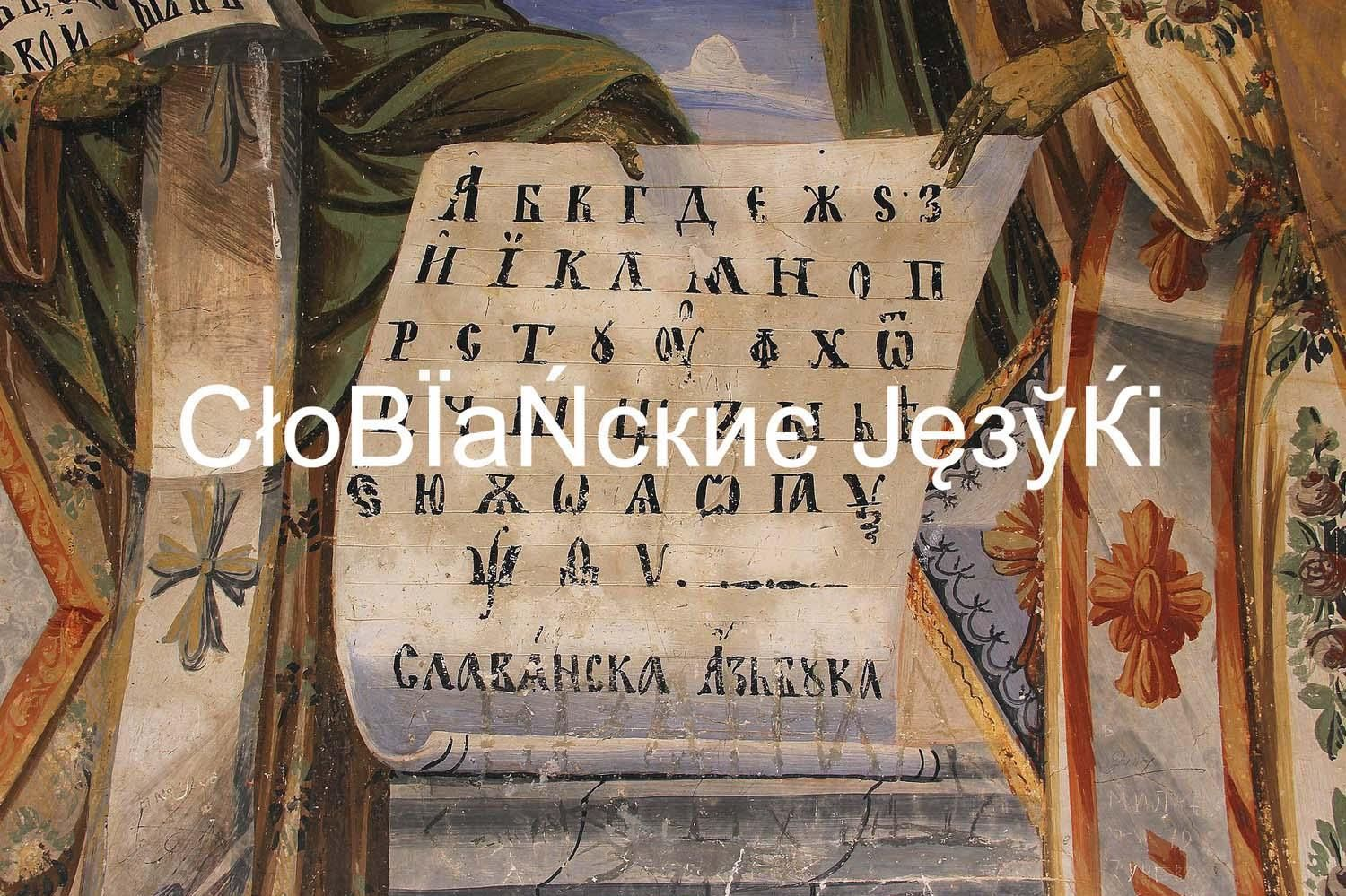 How to Identify Any Slavic Language at a Glance | Article