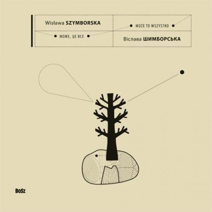 Wisława Szymborska Może To Wszystko Literatura