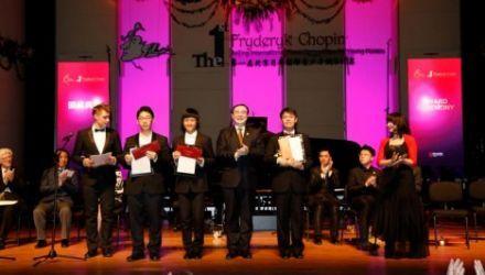 Ceremonia wręczenia nagród I Międzynarodowego Konkursu Chopinowskiego dla Młodych Pianistów w Pekinie, fot. dzięki uprzejmości Beijing 21st Century