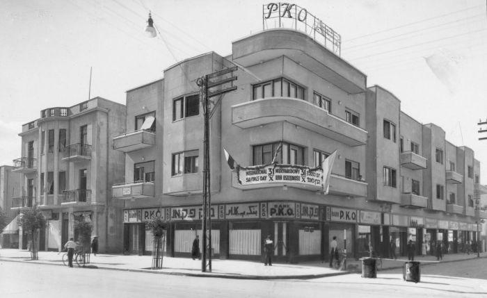 Bank Polska Kasa Opieki SA oddział w Tel Awiwie, 1934, fot. NAC