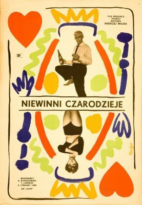 Andrzej Wajda - Biography | Artist | Culture pl