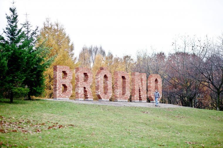 Йенс Хаанинг, «Брудно», 2012 год, фото: Бартош Ставярский / фото публикуется с разрешения Варшавского музея современного искусства