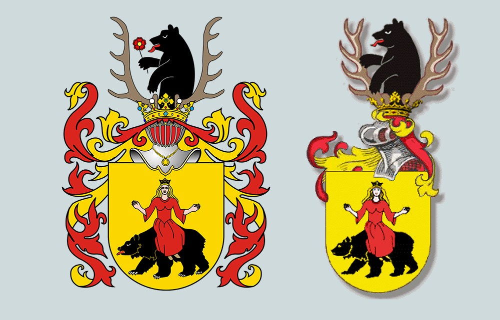 The Rawicz coat of arms, Polish Armorial from the Middle Ages to the 20th century, Tadeusz Gajl, Gdańsk 2007, photo: wikimedia.org, Jarocki (Rawicz without the rose)
