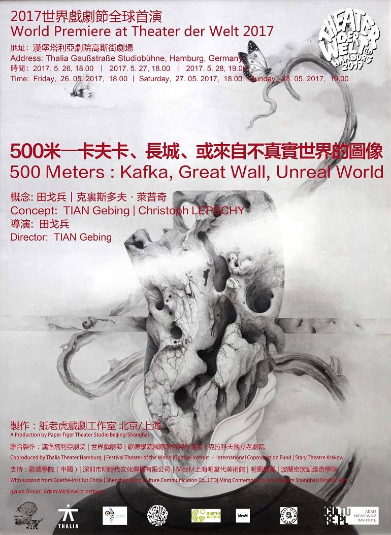 """""""500 metrów"""" reż. Tian Gebing, fot. materiały promocyjne"""