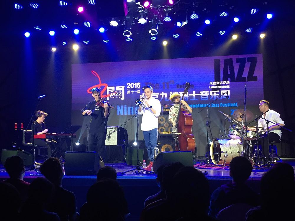 Koncert Stanisław Słowiński Quintet na Nine Gates International Jazz Festival 2016 w Pekinie, fot. materiały promocyjne