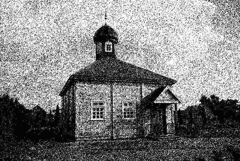 Rysunek Meczetu w Bohonikach, fot. Culture.pl