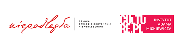 polska 100, niepodłegła