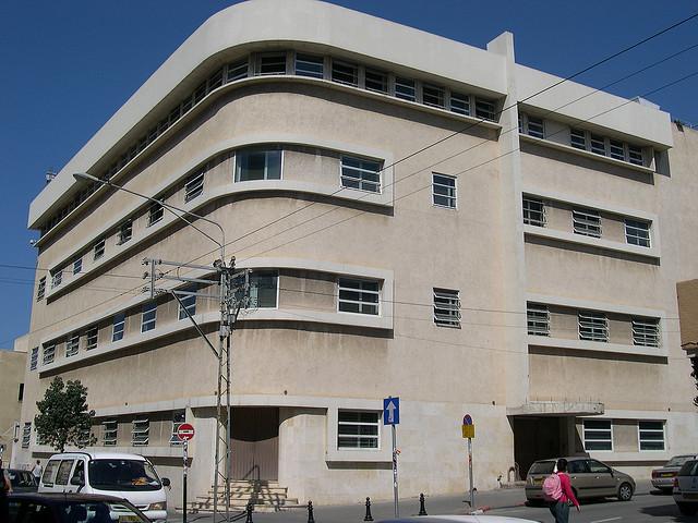 Bank Ashrai w Tel Awiwie, projekt Dowa Kuczyńskiego