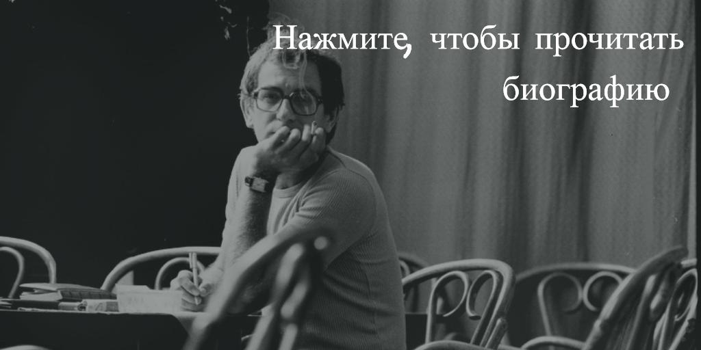 Кшиштоф Кесьлёвский. Фото: Войчех Друщ/Reporter/East News