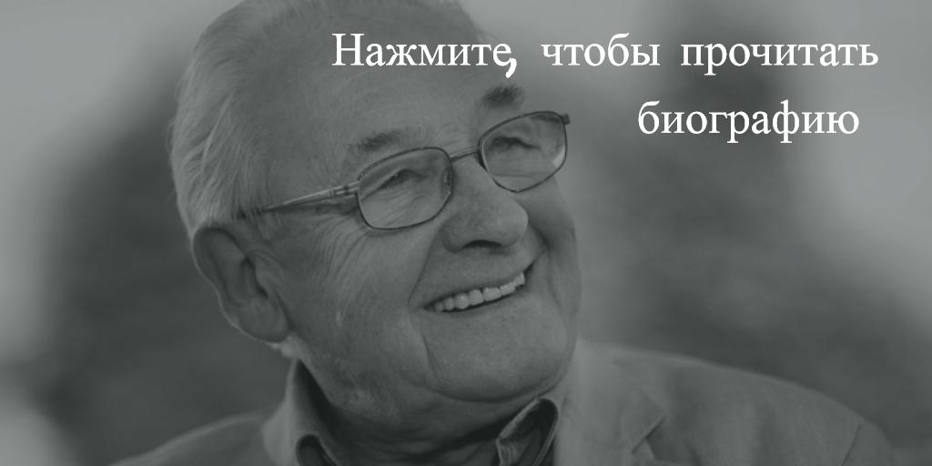 Анджей Вайда. Фото: Лукаш Остальский / Reporter / East News / Reporter / East News