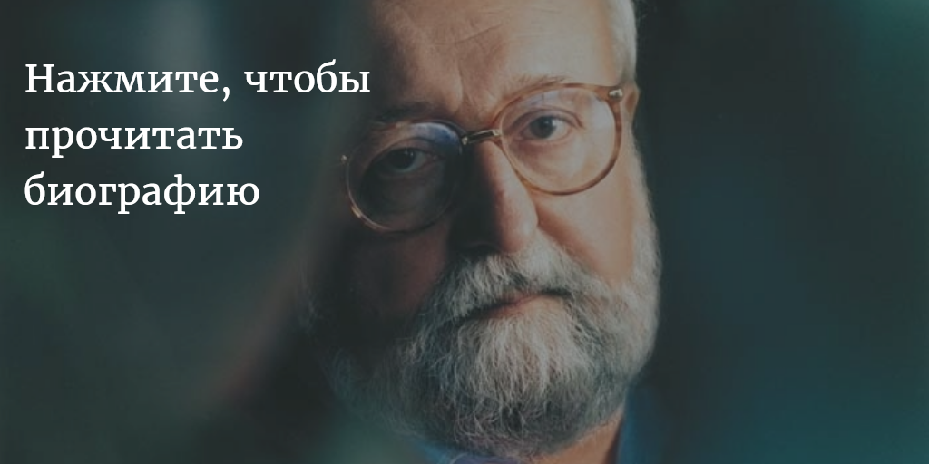 Кшиштоф Пендерецкий