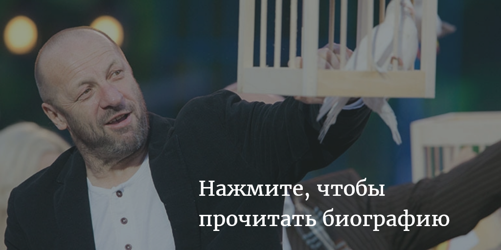 Збигнев Прайснер, фото: Петр Тумидайский/FORUM