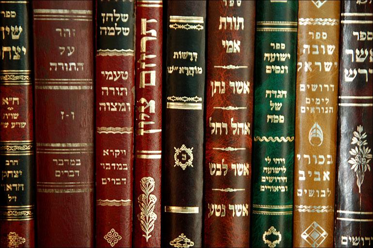 Półka z książkami w języku hebrajskim, fot. wolne zasoby