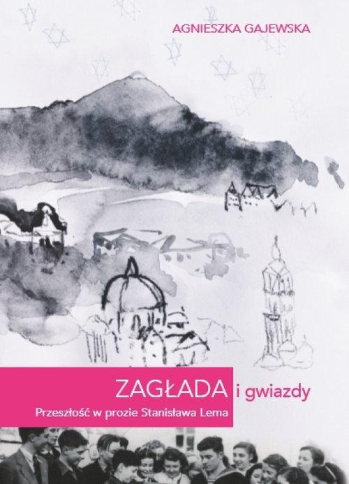 Книга Агнешки Гаевской «Холокост и звезды» (обложка)