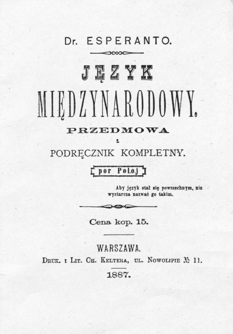 The cover for the Polish edition of the Unua Libro, the first Esperanto handbook, published in Warsaw in 1887; Photo: Wikimedia Commons